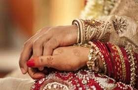 Quick Read: शादी में दुल्हन ने लिया टेस्ट, फेल हुआ तो शादी कर दी कैंसिल