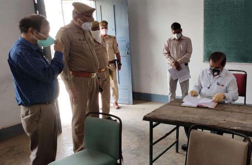 up panchayat election result 2021 : मतगणना स्थल पर एआरओ समेत तीन कोरोना संक्रमित मिलने से हड़कंप