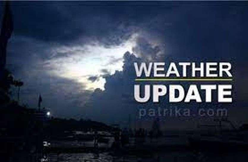 राजस्थान में आज भी आंधी व बरसात का अलर्ट, कल साफ होकर फिर बदलेगा मौसम