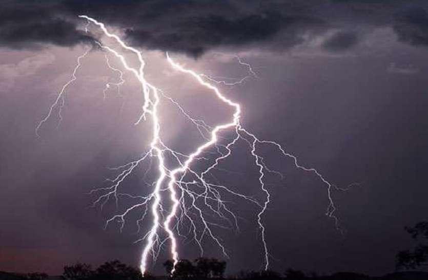 मौसम विभाग का 3 मई से 7 मई तक आंधी और बारिश का अलर्ट