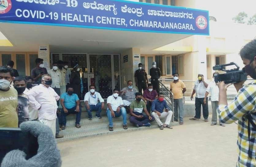 कर्नाटक के अस्पताल में 24 कोविड रोगियों का दम घुटा