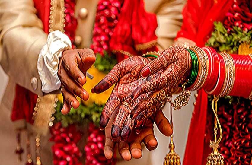 शादी में तीन घंटे से अधिक समय लगा तो देना होगा एक लाख रुपए जुर्माना, गृह विभाग का आदेश
