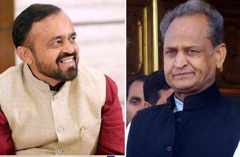 मुख्यमंत्री के जन्मदिन पर विधायक संयम लोढ़ा का गहलोत विरोधियों पर निशाना