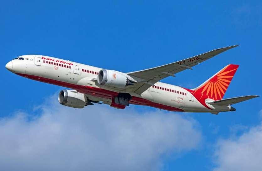 एअर इंडिया की अमृतसर-रोम फ्लाइट में 30 यात्री पाए गए कोरोना पॉजिटिव