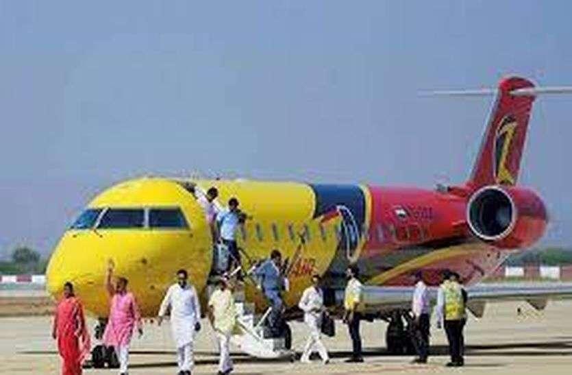 किशनगढ़ एयरपोर्ट : कोरोना के भय से अप्रेल माह में दिल्ली की सात व अहमदाबाद की पच्चीस फ्लाइटें निरस्त