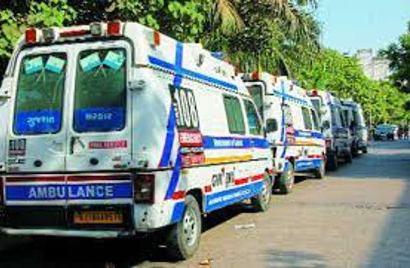 Gujarat : इमरजेंसी 108 एम्बुलेंस नॉन कोविड मरीजों के लिए भी रिजर्व