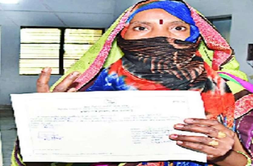 Panchayat Election Result: मजदूर ने किया चैलेंज स्वीकार, पत्नी लड़ी चुनाव और बन गई बीडीसी