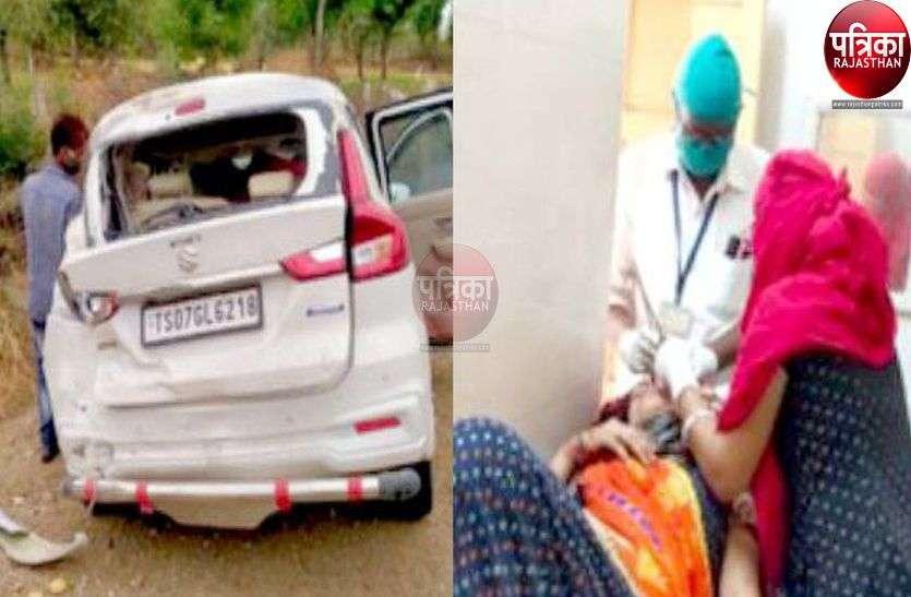 Car Accident : सांप को बचाने के फेर में पलटी कार, आठ घायल