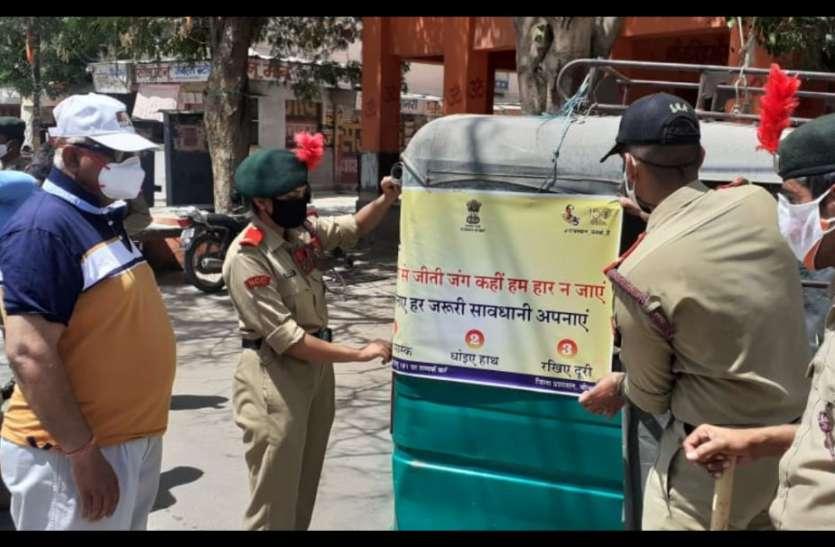 नत्थूसर गेट क्षेत्र में पोस्टर चस्पा कर आमजन से की समझाइश