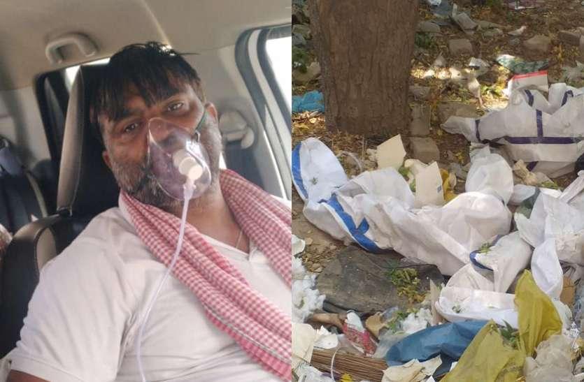 ऑक्सीजन मास्क लगाकर ढाई घंटे तक कोरोना टेस्ट के लिए तड़पता रहा मरीज