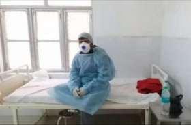 राजीव गांधी अस्पताल के अधीक्षक ने कहा- हमारे पास इतने संसाधन नहीं, मरीज बढ़े तो कैसे सभी का इलाज करेंगे, हाथ जोड़ता हूं बस घर पर ही रहे