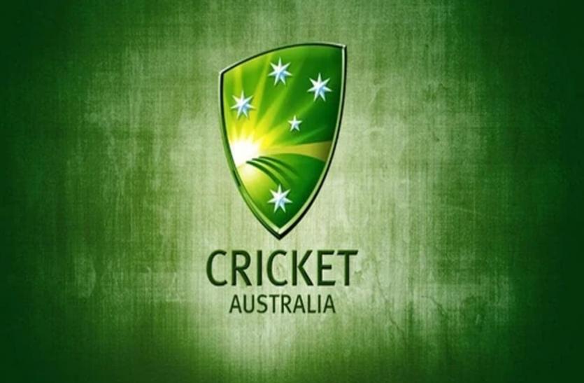 कोरोना के खिलाफ लड़ाई में क्रिकेट ऑस्ट्रेलिया ने भारत की तरफ बढ़ाया मदद का हाथ, दिए 37 लाख रुपए