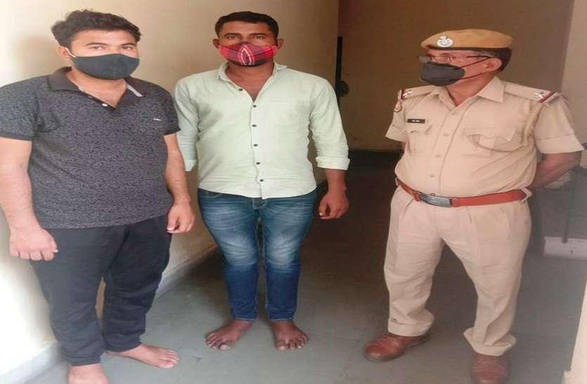 आईपीएल मैच पर सट्टा लगाते दो जने गिरफ्तार