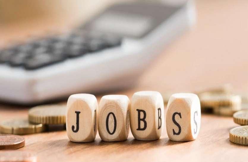ITI Recruitment 2021: आईटीआई लिमिटेड रायबरेली में निकली 40 पदों  भर्ती, जल्द करें आवेदन