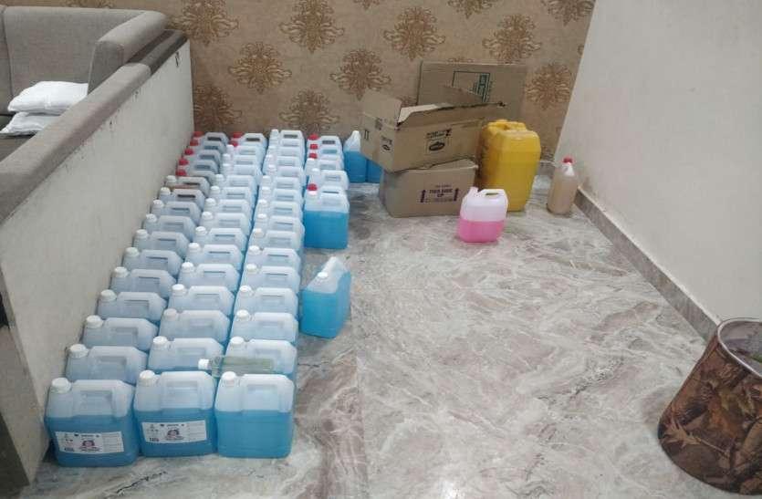 fake_sanitizers_factory_in_raipur.jpg