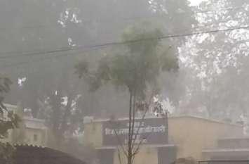 तेजी से आगे बढ़ रहा Tauktae Cyclone, राजस्थान में कर्मचारियों और अधिकारियों के अवकाश निरस्त