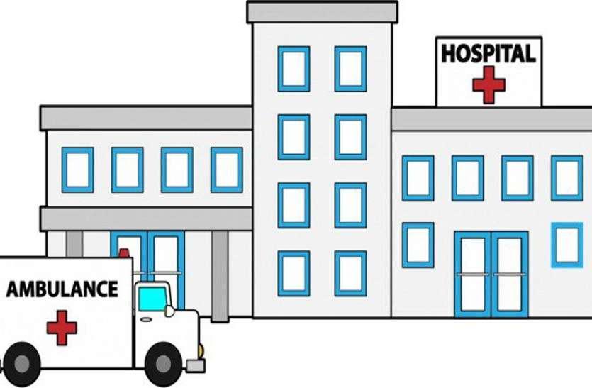 8 निजी हॉस्पिटल को मिली कोरोना उपचार के लिए अनुमति