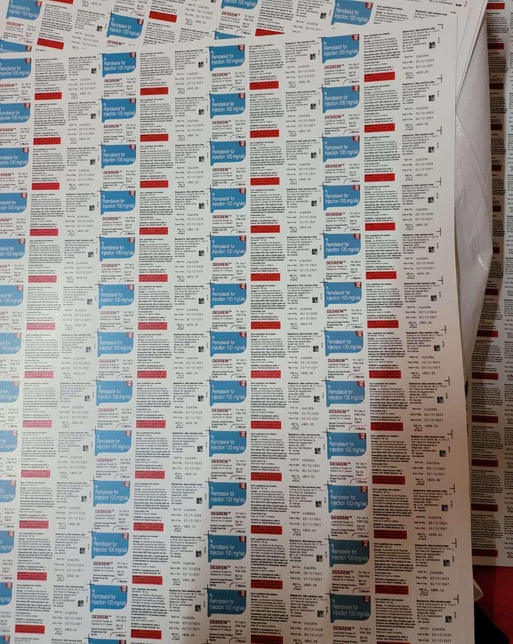 ALERT : सूरत में भी पिंजरत में बने 134 नकली रेमडेसिवीर इंजेक्शन बेचे