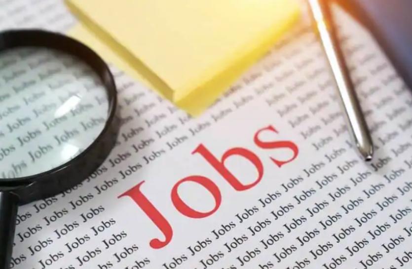 NILERD Recruitment 2021: एनआईएलईआरडी में उच्च पदों पर निकली भर्तियां, जल्द करें अप्लाई