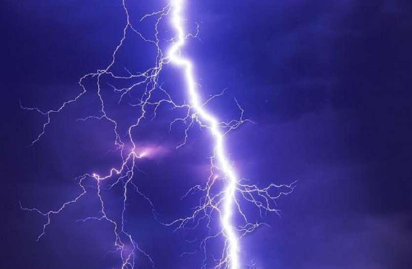 चित्रकूट में आकाशीय बिजली से दो की मौत सीएम योगी दुखी, परिजनों को तत्काल अनुमन्य राहत राशि देने के निर्देश