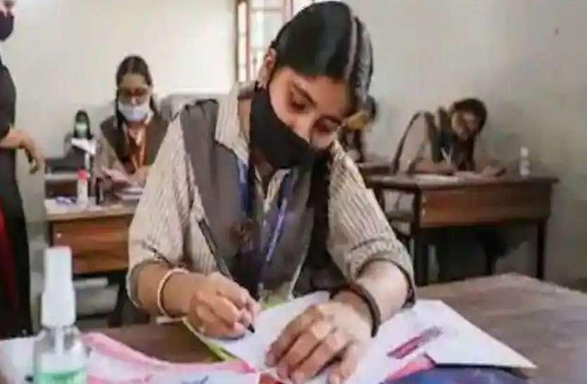 Maharashtra HSC Exams 2021: कोरोना की विकराल स्थिति को देखते हुए 12 वीं बोर्ड परीक्षा को रद्द करने की मांग
