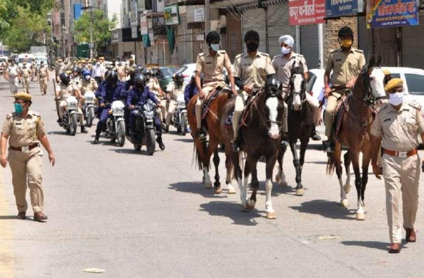 पुलिस ने की सख्ती- बिना वजह घर से बाहर गए 70 लोग किए क्वारंटीन