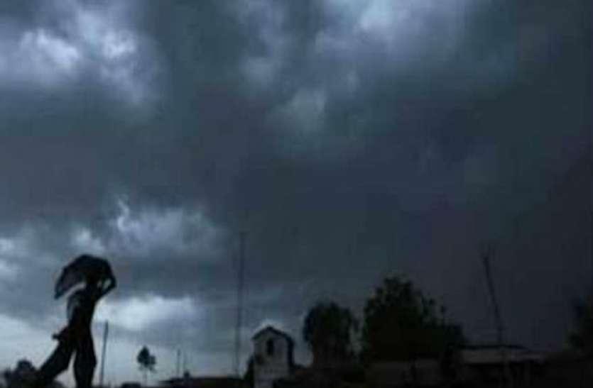 Weather Update-प्रदेश में आंधी बारिश से पूरे हफ्ते बदला रहेगा मौसम का मिजाज, आम की फसलों को नुकसान