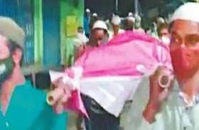 राम नाम सत्य है... के उच्चारण के साथ मुस्लिम भाइयों ने दिया हिंदू महिला की अर्थी को कंधा