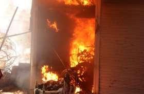 बांसवाड़ा : शॉर्ट सर्किट से साइकिल स्टोर में आग, मची अफरा-तफरी