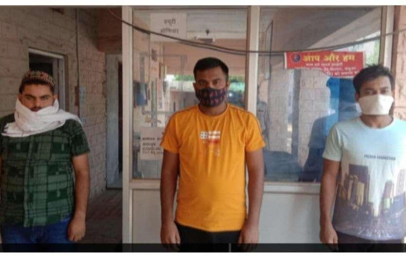 नागौर में क्रिकेट मैच पर ऑनलाइन सट्टा लगाते 3 गिरफ्तार