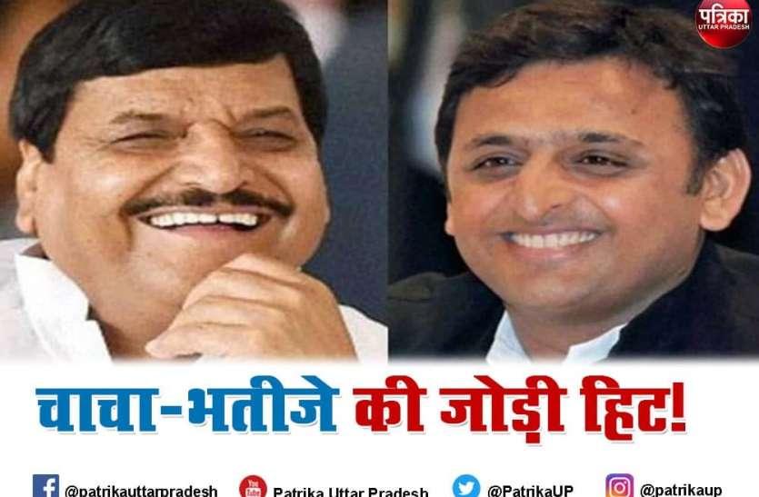 UP Panchayat Election Results 2021 : अखिलेश और शिवपाल के गठबंधन का कमाल, इटावा में टूटा बीजेपी की जीत का सपना