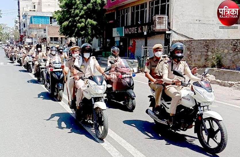 पाली में 200 से अधिक पुलिसकर्मियों ने निकाली वाहन रैली, शहरवासियों को घरों में रहने की दी हिदायत