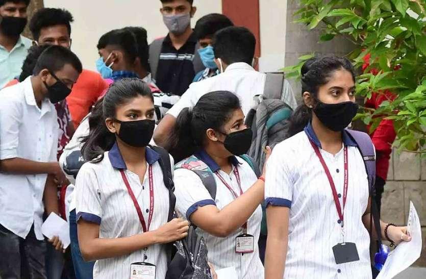 School fees case: कोरोनाकाल में सुप्रीम कोर्ट ने अभिभावकों को दिया बड़ा झटका, चुकानी होगी पूरी फीस!