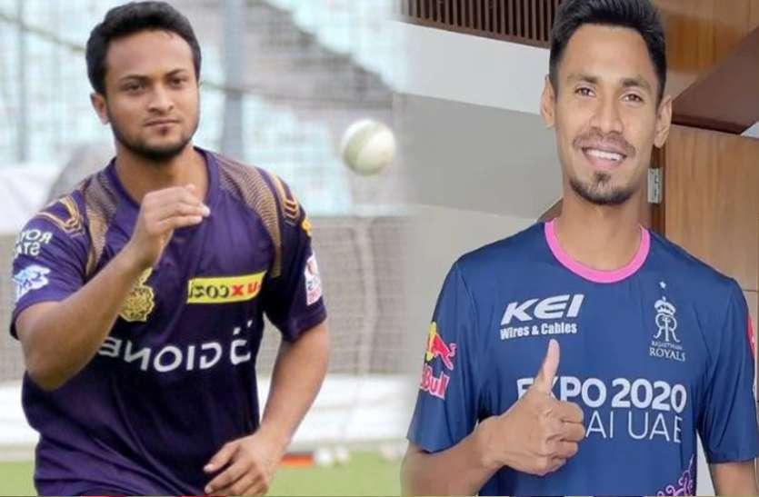 IPL 2021: Big shock to KKR and Rajasthan Royals, Shakib and Mustafizur will return home soon