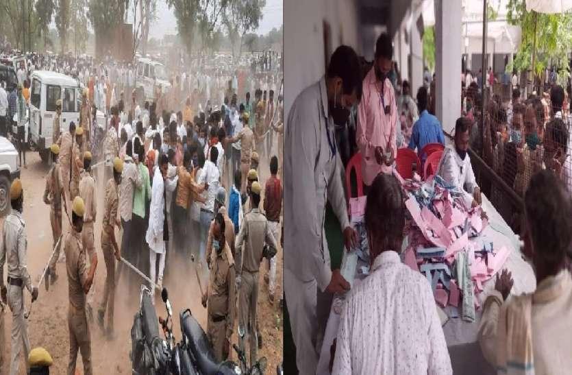 UP Panchayat Election Results 2021: हर जिले में टूटा कोविड गाइडलाइन का प्रोटोकॉल, नतीजों की घोषणा से पहले कुछ प्रधानों की निकली जान