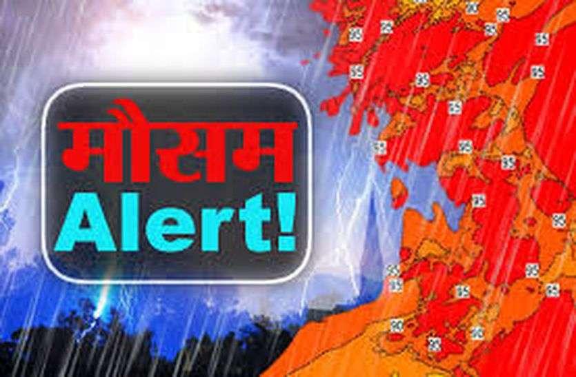 राजस्थान में दो दिन बाद बढ़ेगी बरसात व हवाओं की रफ्तार