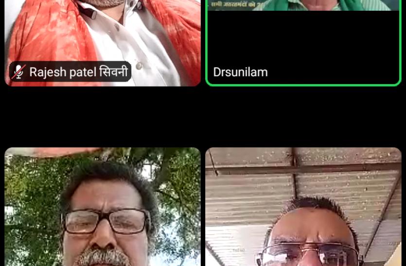 ऑनलाइन किसान-मजदूर महापंचायत में तय हुए मुद्दे