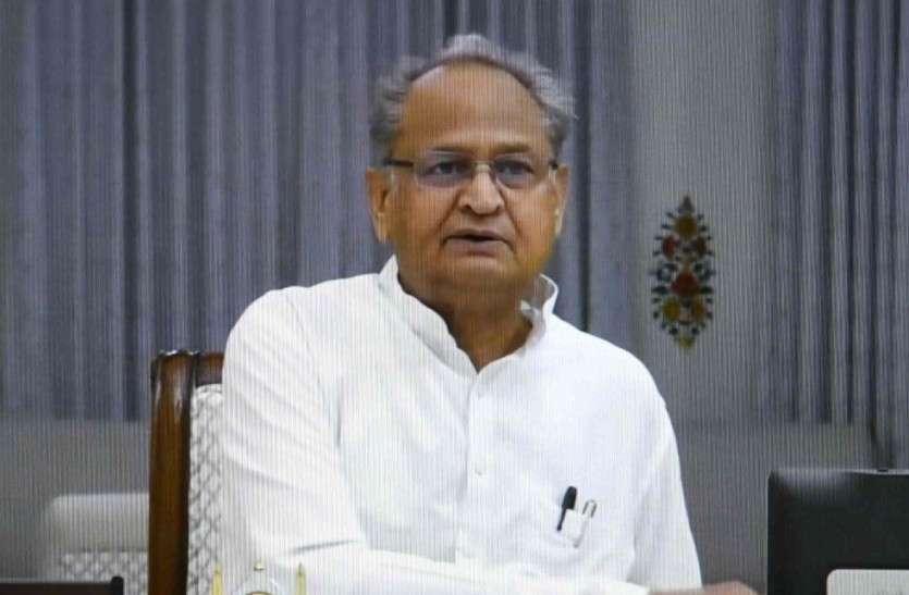 CM गहलोत ने दिए ऑक्सीजन उत्पादन क्षमता बढ़ाने के लिए योजना बनाने के निर्देश
