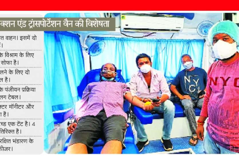 लॉकडाउन में अच्छी पहल: रक्तदानदाता को अस्पताल नहीं जाना पड़ेगा, पास आएगी ब्लड कलेक्शन वैन