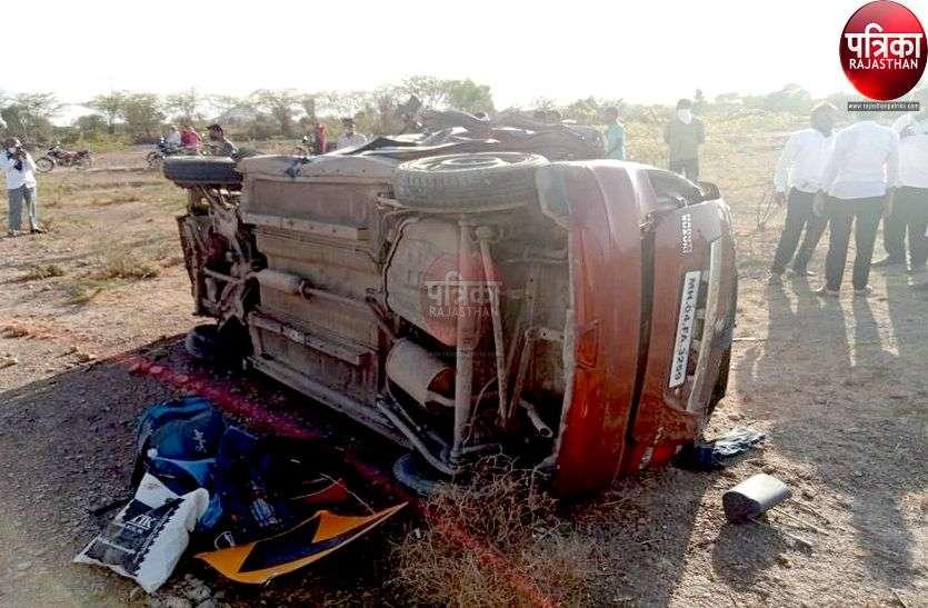 पाली : बेकाबू कार पलटी, दो की मौत, दो गंभीर घायल