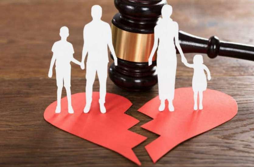 मानसिक क्रूरता के आधार पर पति को तलाक लेने का अधिकार