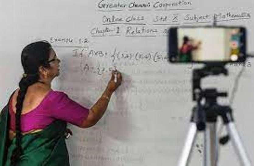 Delhi university: डीयू के कई शिक्षक और छात्र आए कोरोना की चपेट में, ऑनलाइन कक्षाएं 16 मई तक हुईं स्थगित