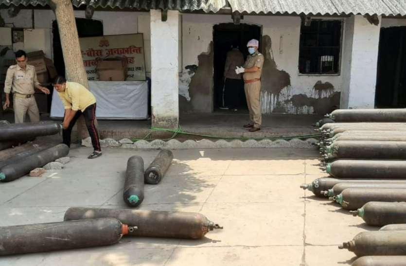 पुलिस कमिश्नर असीम अरुण का प्रयास, पुलिस लाइन में बना सिलेंडर बैंक