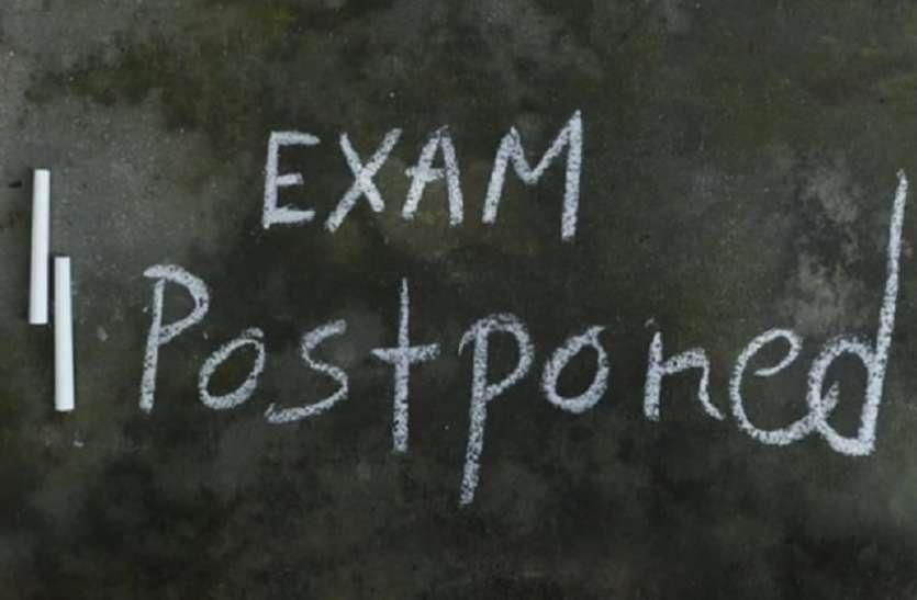 JEE Main 2021 May Exam Postponed:कोरोना के चलते मई में होने वाला जेईई मेन एग्जाम स्थगित