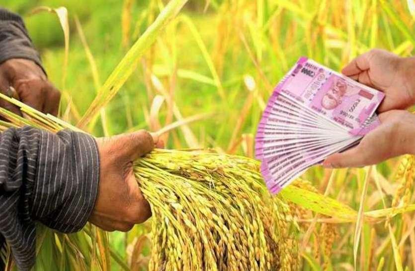 लॉकडाउन के चलते ऋण नहीं पटाने वाले किसानों की समय सीमा 30 जून किया जाए