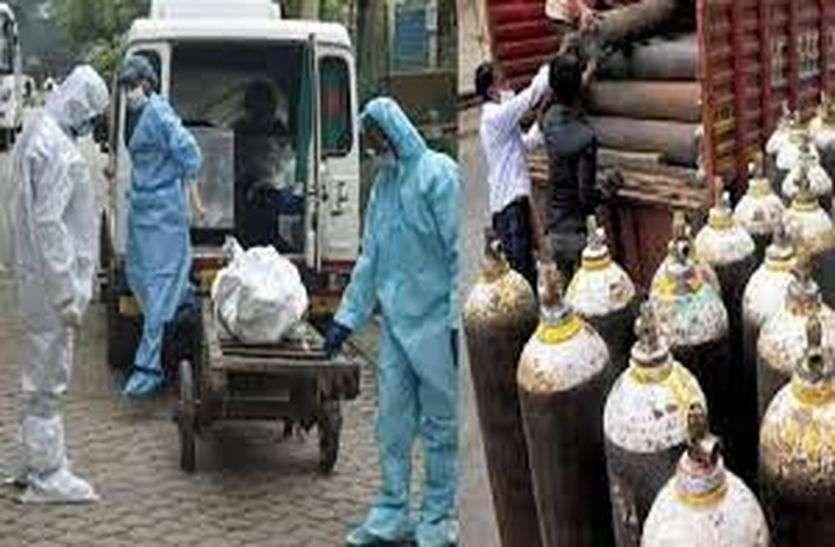 ऑक्सीजन प्लांट लगाने वालों को सरकार देगी 25 प्रतिशत सब्सिडी