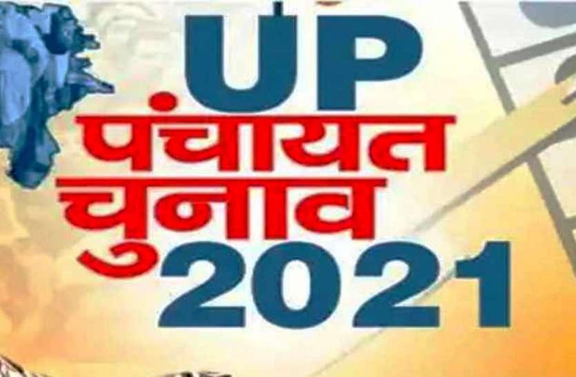 पंचायत चुनाव में सपा का जलवा, भाजपा से ज्यादा जीत गए निर्दलीय