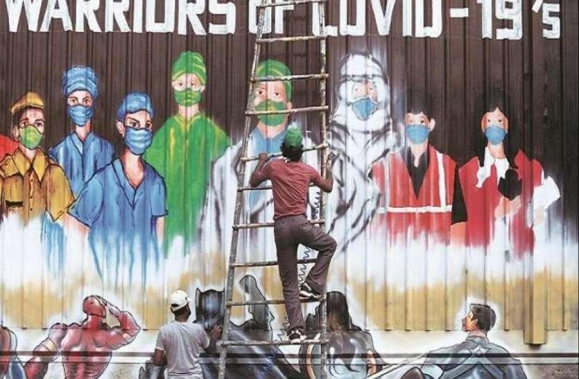 Jammu and Kashmir में Corona Warriors को 5 से 10 हजार रुपए तक मिलेगी प्रोत्साहन राशि