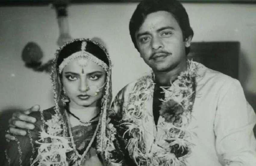 Rekha Vinod Mehra