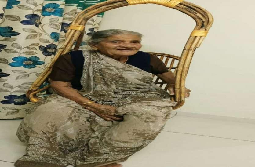 99 वर्षीय महिला ने चार दिन में ही किया कोरोना को परास्त